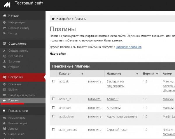 Maxcms движок для сайта яндекс главная страница ютуб видеохостинг