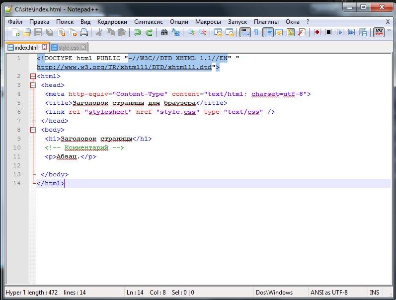 Уроки созданию сайта html css строительная компания крафт оренбург официальный сайт