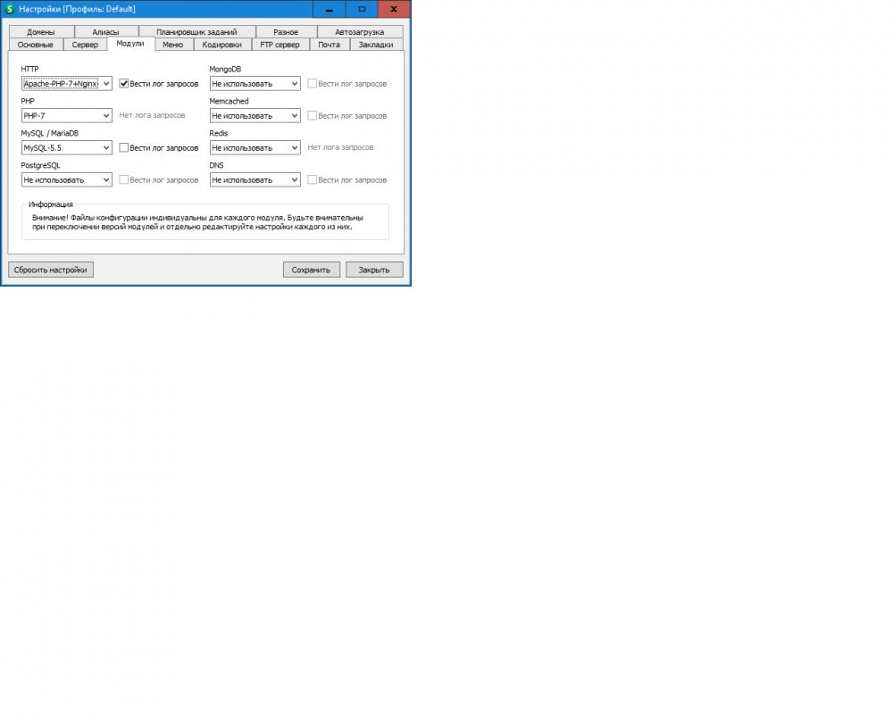 Maxsite CMS и php 7