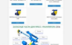 скрин сайта ogmdmitriykuk.ru