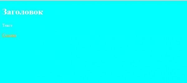 theme-blue.css