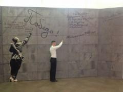 Я возле эмитации стены Рейхстага