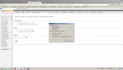 Диалог сохранения файла в Mozilla Firefox