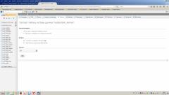 Страница экспорта базы данных