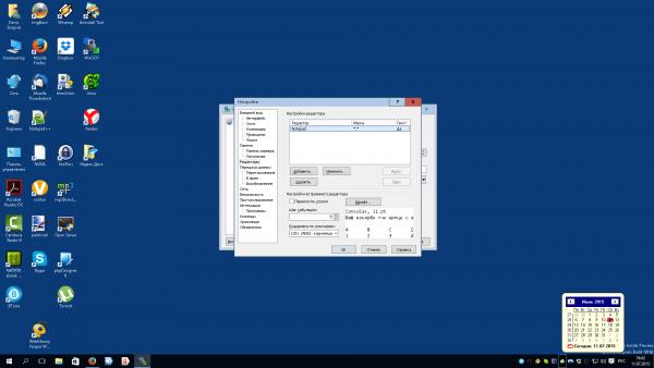 Настройка редактора в WinSCP